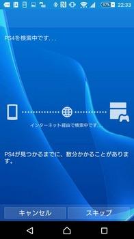 Z5_PS4_Remote_06.jpg