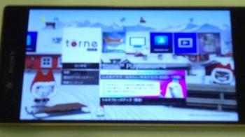 Z5_PS4_Remote_08.jpg