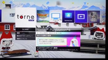 Z5_PS4_Remote_09.jpg
