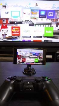 Z5_PS4_Remote_10.jpg