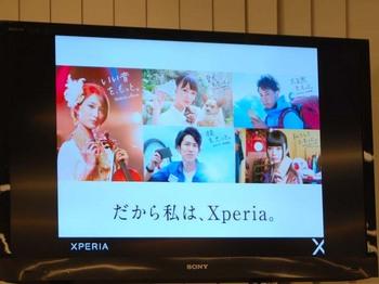 Z5_ambassador_09.jpg