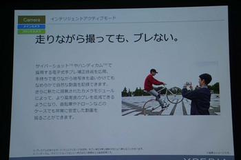Z5_ambassador_37.jpg
