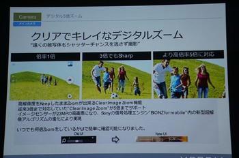 Z5_ambassador_39.jpg