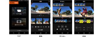 actioncam_app_1.jpg