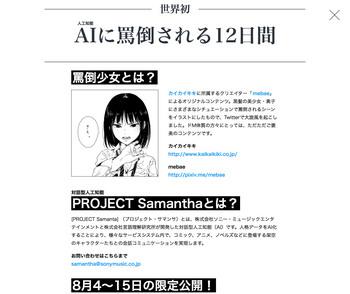 batou_shojyo_03.jpg