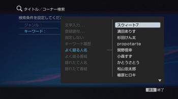 index_jump_1.jpg