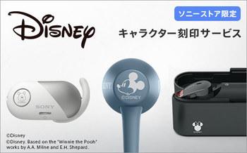 2018_Summer_wireless_Disney_01.jpg