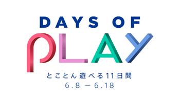 Days_of_play_2018_01.png