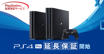 PS4_Support_01.jpg