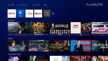 PS4_TV_VIDEO_01.jpg