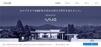 VAIO_Corp_02.jpg