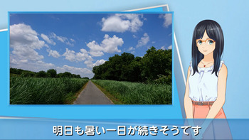 Virtual_Announcer_01.jpg